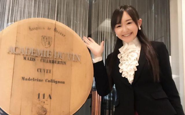 【募集】2019年ソムリエ・ワインエキスパート受験対策講座&無料説明会