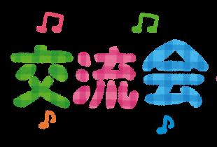 【2019/1/27】萬川さんを囲んでシェリー交流会