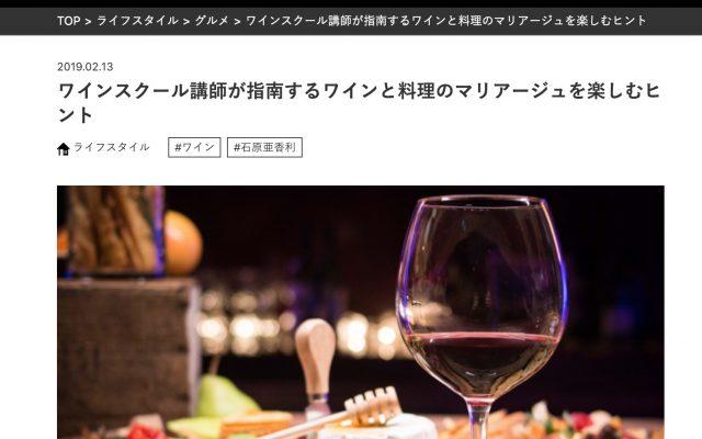 小学館さまの情報サイト「@DIMEアットダイム」