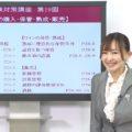 【2021年】ADV オンラインアカデミー|ソムリエ・ワインエキスパート試験