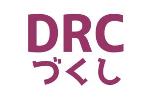 【2021/3-6月】ドメーヌ・ド・ラ・ロマネ・コンティ DRC のマリアージュ|講座案内