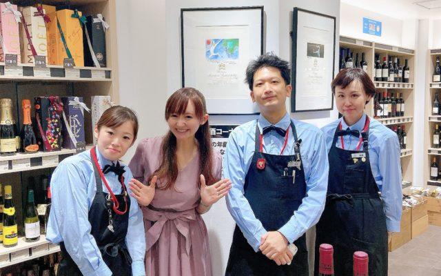 瞳ちゃん&川上さん&ちかこさん🍀ワインショップENOTECA東京駅グランスタ丸の内店