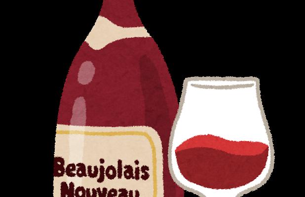 【2021年】新酒、VDN、VDL|ソムリエ・ワインエキスパート試験