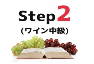 【2021年10月開講】Step2|ADV講座案内