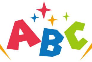 合格判定ABCD|ソムリエ・ワインエキスパート試験
